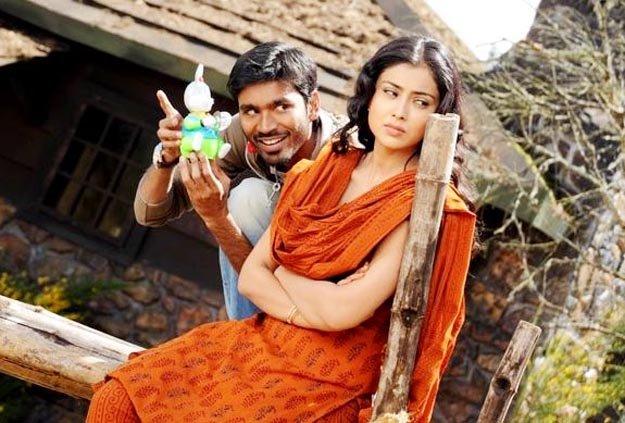 >Dhanush's Next Movie(Kutty)