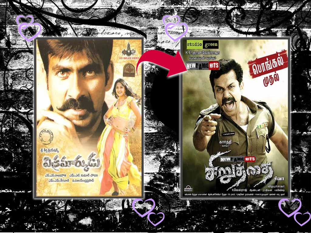 Tamil Dubbed HD Movies Download