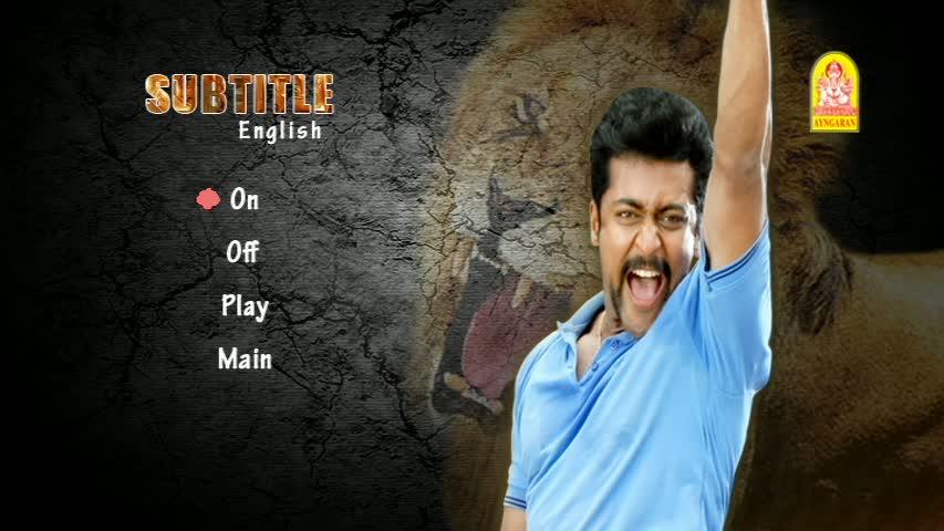 singam 2 movie download tamilrockers movies