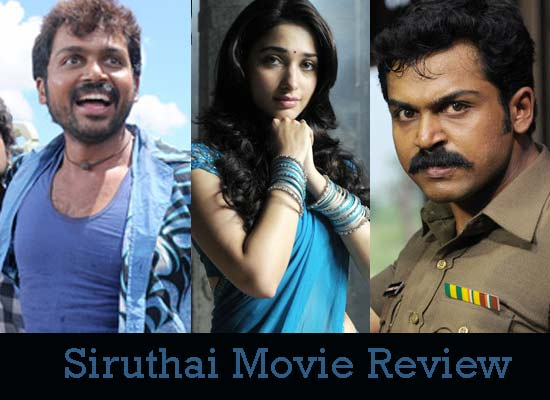 Rakshana movie review