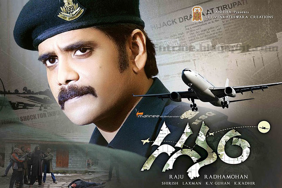 Gaganam Movie Cast Gaganam Movie Nagarjuna